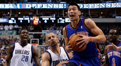 5f59dd68c New York Knicks guard Jeremy Lin (2nd R) drives past Dallas Mavericks guard  Jason Kidd (C) and center Ian Mahinmi during the first half of their NBA ...