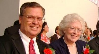 Eddie and Susan Hyatt