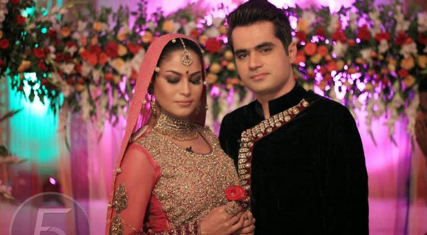 Utho Jago Pakistan Veena Malik Film Actress