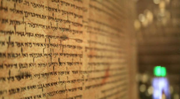 Scroll of Isaiah from Qumran at Israel Museum