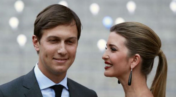 Ivanka Trump arrives with husband, Jared Kushner, at the Vanity Fair party to begin the 2012 Tribeca Film Festival