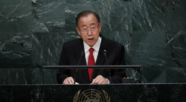 Former United Nations Secretary General Ban Ki-moon