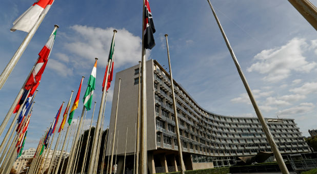 A general view shows the headquarters of the United Nations Educational, Scientific and Cultural Organization (UNESCO).