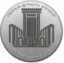 Mikdash third temple