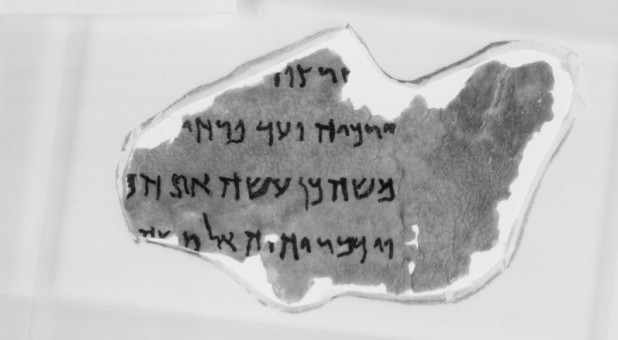 A fragment believed to be part of the Dead Sea Scrolls has now been removed from the Museum of the Bible.