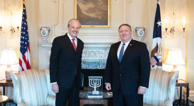 Secretary of State Mike Pompeo Receives Friends of Zion Award at U.S. State Department Ceremony