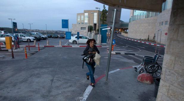 Jerusalem air raid siren