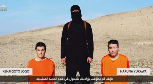 ISIS has now reportedly beheaded both Japanese hostages.