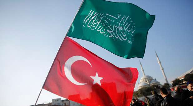 The Islamic flag